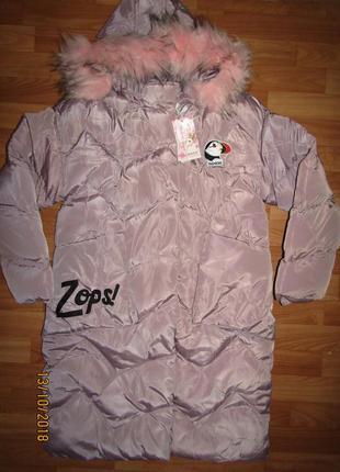 """Куртка пальто """"зефирка"""" зима на меху, для девочек,16 лет, венгрия 10,161"""