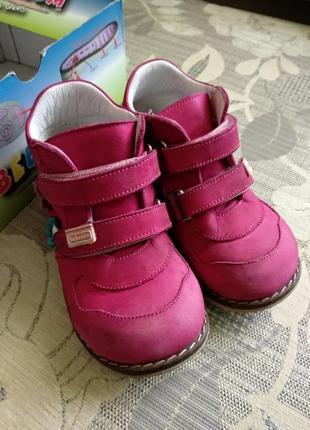 Ортопедические ботинки bebetom 24 размера
