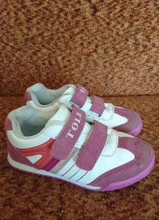 Красивые и удобные комбинированные кроссовки для девочки 28 размер