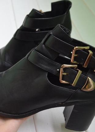 Ботинки , полусапожки осенние