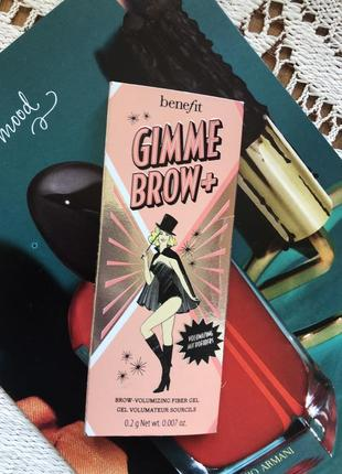 Benefit ⭐️ gimme brow гель фибра для объема бровей