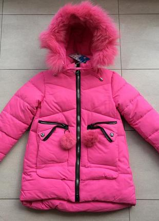 Зимняя куртка-парка на девочку