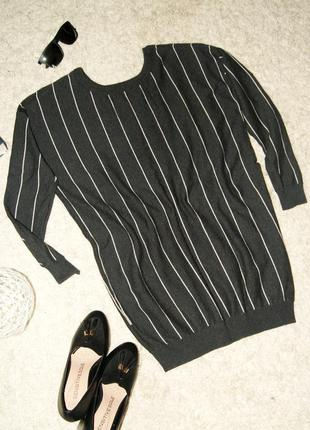 Удлиненная кофта/туника/платье в полоску
