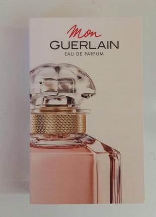 Guerlain mon guerlain пробник 0.7 ml