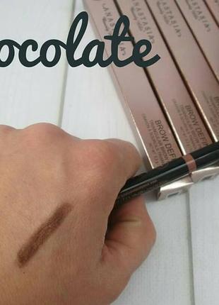 Карандаш для бровей с щеточкой - оттенок chocolate