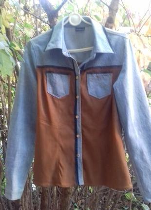 Супермодная джинсовая куртка