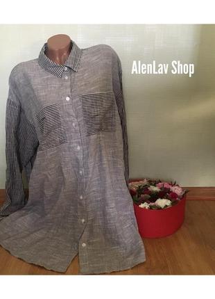 Новая базовая удлиненная рубашка туника в вертикальную черную полосу большой размер