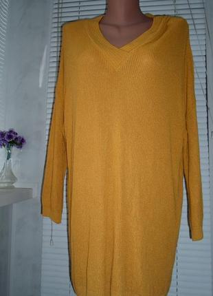 Мягенькая кофта, свитер 100% вискоза