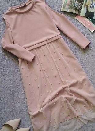 Платье с открытыми плечами нюдовое пудровое юбка сетка