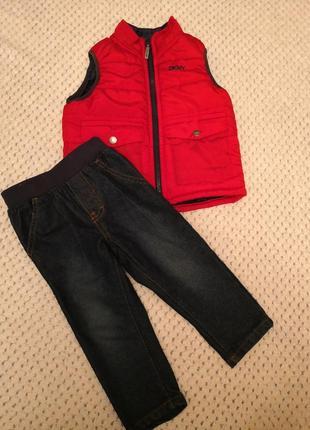Комплект жилет и джинсы