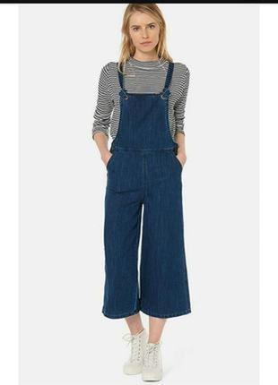 Мега стильный джинсовый комбинезон кюлоты vero moda