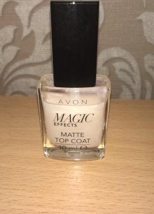 """Декоративное покрытие для ногтей """"матовый эффект"""" avon magic effects matte top coat"""