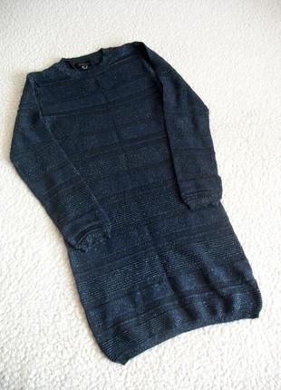 Платье-свитер atmosphere