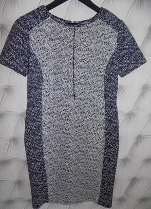 Шикарное платье футляр