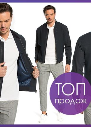 Мужская куртка синяя lc waikiki / лс вайкики на молнии с карманами