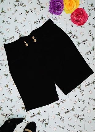 Стильные черные шорты, размер m-l