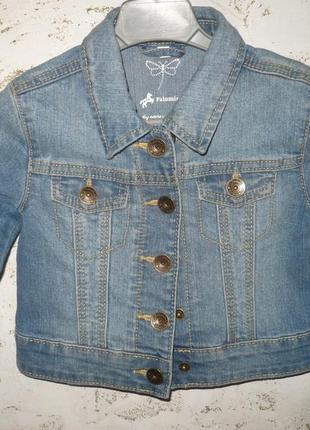 Пиджак джинсовый для девочки 92р. palomino