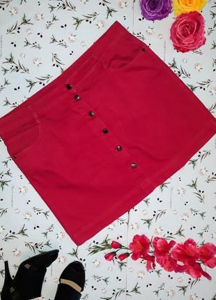 Стильная розовая джинсовая юбка на пуговицах tu, размер 52-54, большой размер