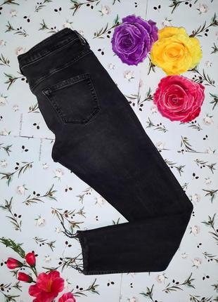 Крутые узкие рваные джинсы скинни с высокой посадкой denim co оригинал, размер xs