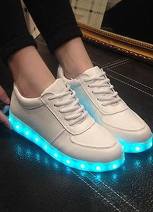 Кроссовки с светящей подошвой led