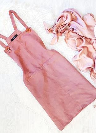 Замшевый сарафан приглушенного розового цвета   atmosphere