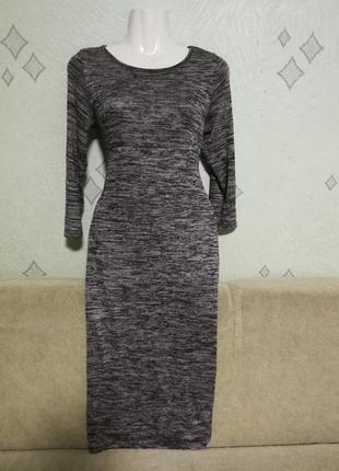 Платье от atmosphere
