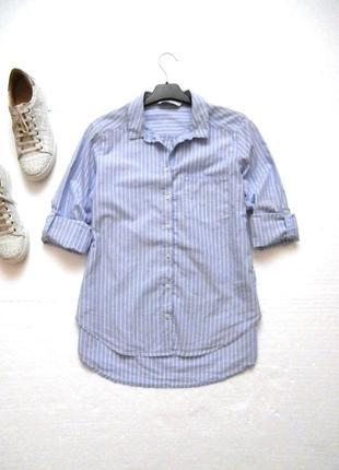 Трендовая рубашка в полоску zara
