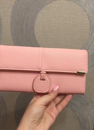Розовый новый качественный кошелек в наличии