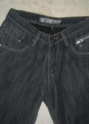 Школьные зимние джинсы на подростка утепленные на флисе w 29, l 34