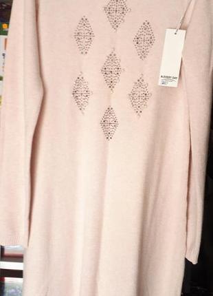 Нежно-розовое трикотажное платье n. every day