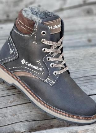 Ботинки подростковые мужские зимние кожаные 36-39р