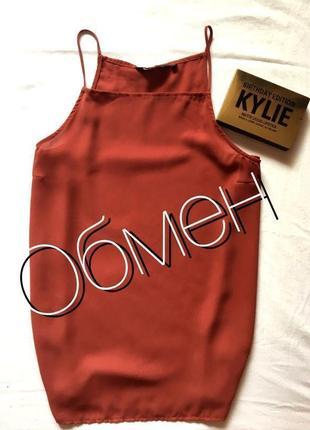 Блуза new look продажа!