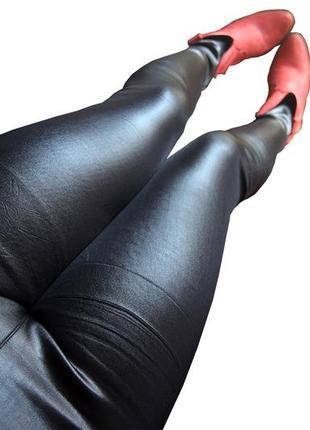 Лосины-брюки под кожу.мех!