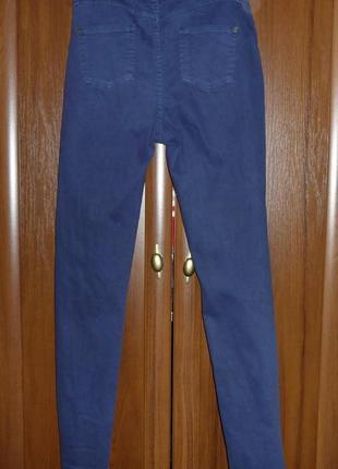 Джинсы, скинни gloria jeans2