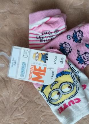 Набор коротких носков  mothercare