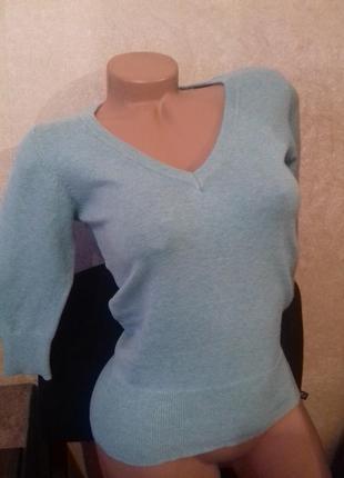 Классный бирюзовый джемпер, пуловер atmosphere, р.s,коттон