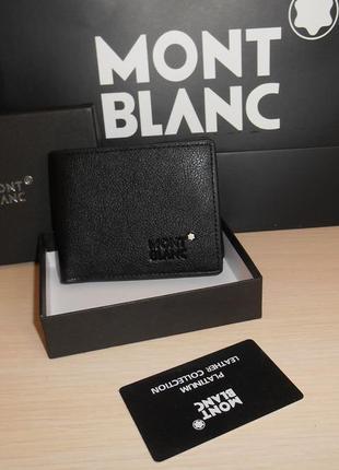 Мужской кошелек, портмоне, бумажник mont blanc, кожа, италия 9915