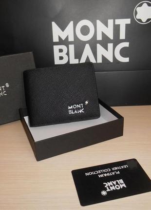 Мужской кошелек, портмоне, бумажник mont blanc, кожа, италия 9912