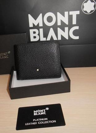 Мужской кошелек, портмоне, бумажник mont blanc, кожа, италия 9911