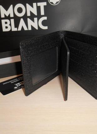 Мужской кошелек, портмоне, бумажник mont blanc, кожа, италия 99112