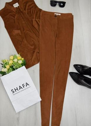 Костюм коричневый под замш  штаны завышеная талия жилетка