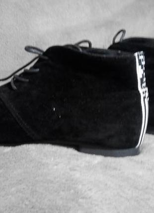 Ботинки замшевые стелька 26 см