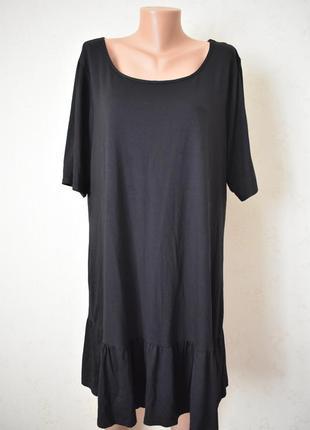 Трикотажное платье с оборкой большого размера
