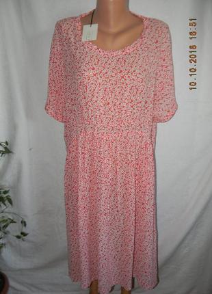 Натуральное новое платье masai