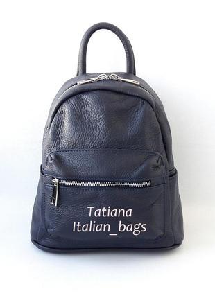 Стильный кожаный рюкзак для города, синий. италия