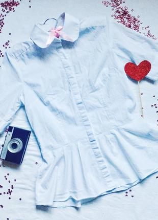 Блуза !