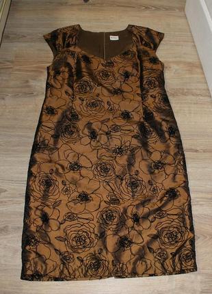 Шикарное эксклюзивное платье для особых случаев.