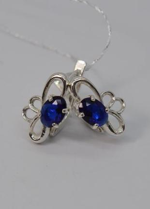 Серебряные серьги с синими овалами
