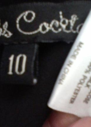 Шелковая юбка панбархат, разм 444 фото