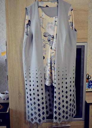 Женский костюм-тройка с перфорацией